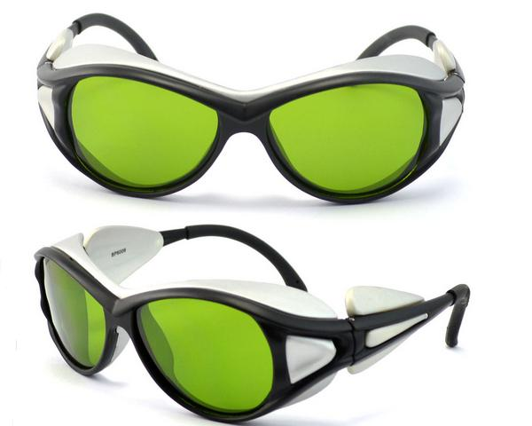1064nm Laser Safety Goggles