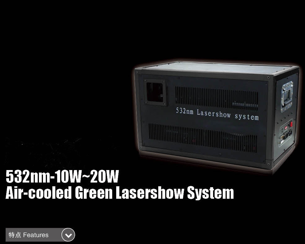 532nm-10W~20W Air-cooled Green Lasershow System
