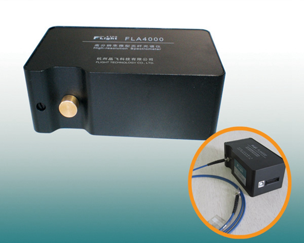200nm-1100nm Miniature Fiber spectrometer BeamQ4000
