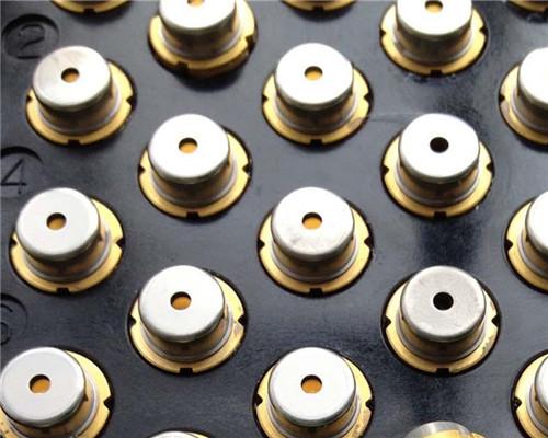 1.4W-2W 445nm Nichia Laser Diode NDB 7775 NDB7775