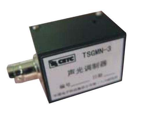 Visible Laser Beam Intensity Transformer