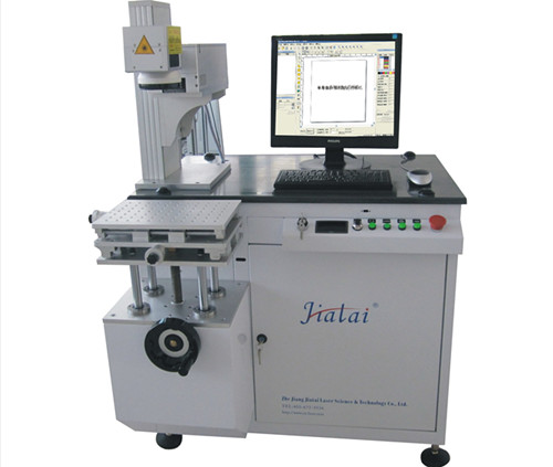Air Cooling Diode Pumped Laser Marking Machine